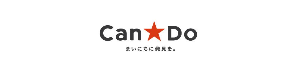生活が変わる☆おしゃれ100均キャンドゥでお手軽DIY!