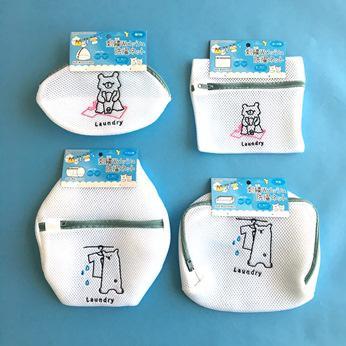刺繍Wメッシュ洗濯ネット