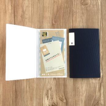 スリムマックスファイル 長形3号封筒サイズ